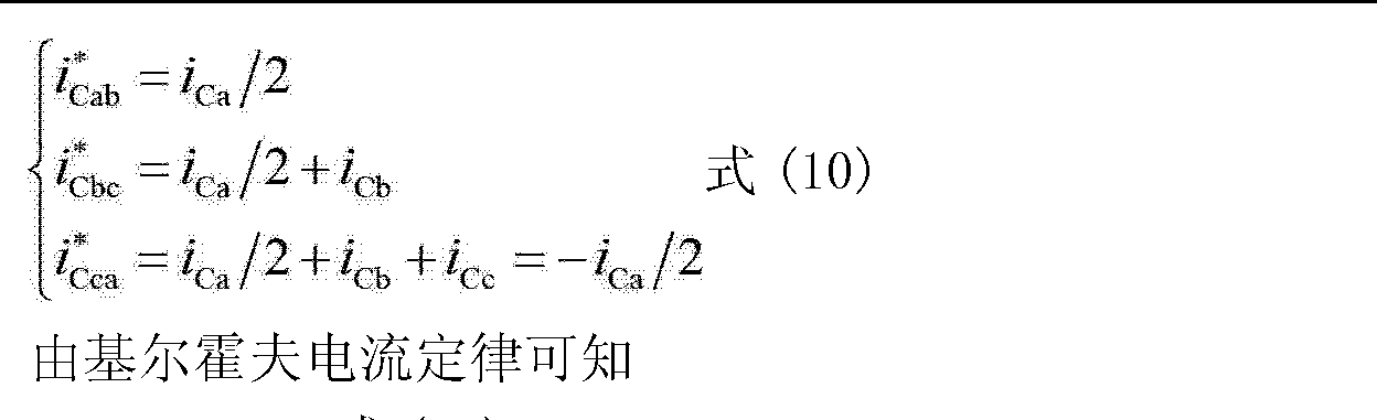 由基尔霍夫电流定律可知