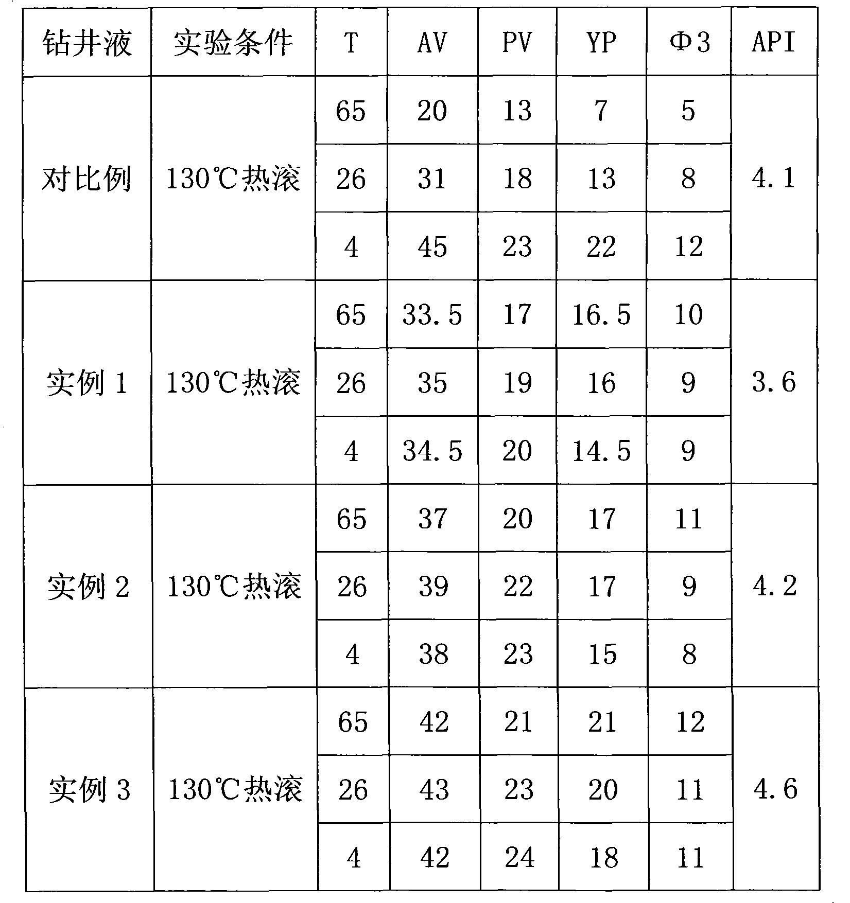 电路 电路图 电子 原理图 1651_1755