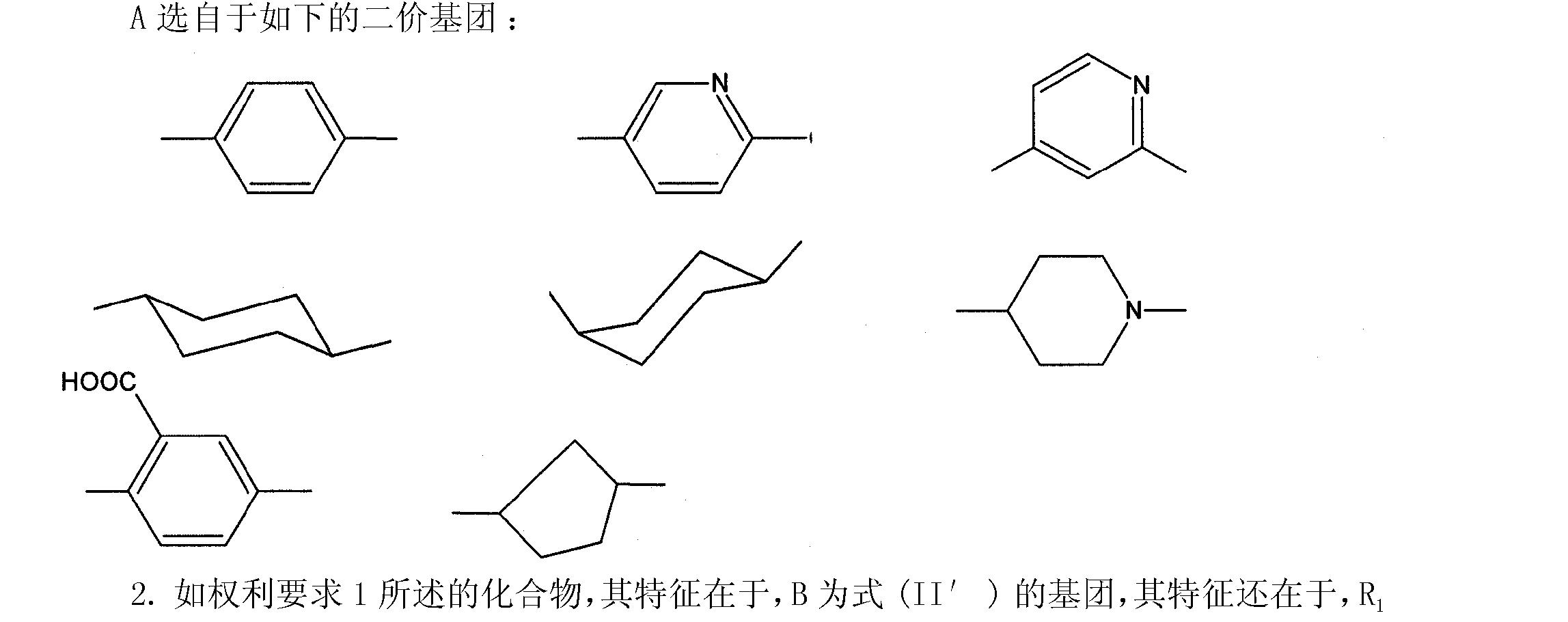 专利cn102245580a - o sup>6 /sup>-烷基鸟嘌呤-dna