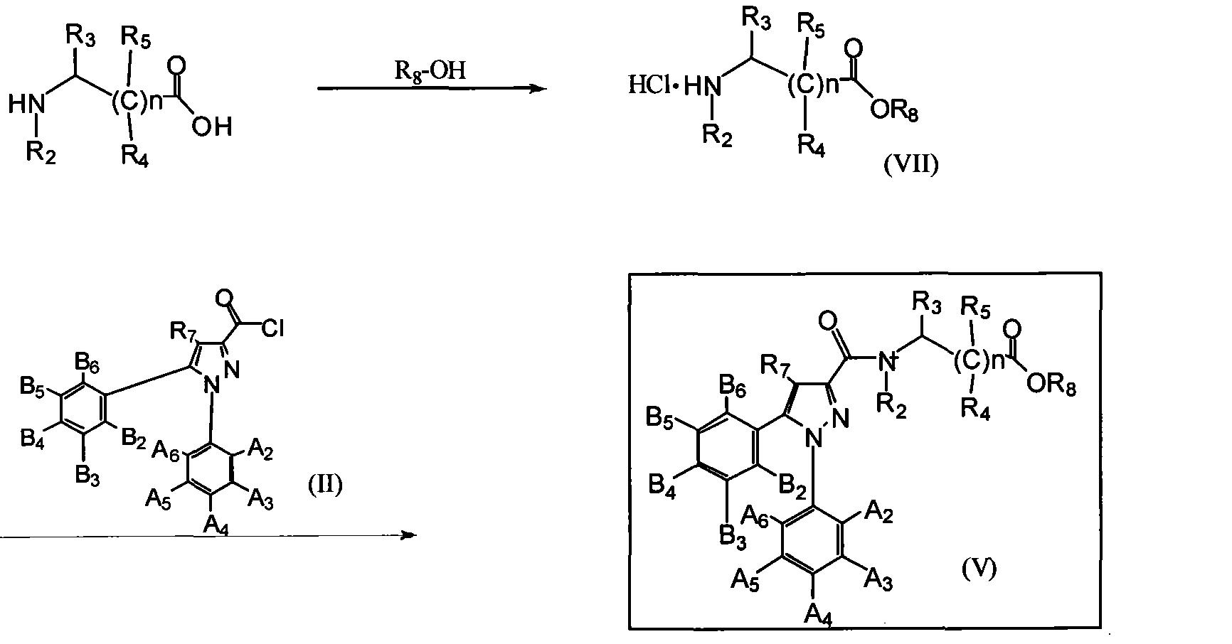 氧硫氯钾钙原子结构示意图