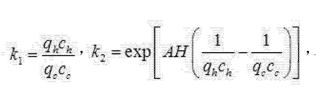 且J为传热面积(m2),//为总传热 系数(W  m_2  1),T1, tx为壳程、管程流体进口温度(C),T2, t2为壳程、管程流体出口温度(C), qh, qc为分别为热、冷流体的质量流量(kg  S-1), ch, Cc为分别为热、冷流体的比热(J  kg-1  IT1);[0023] c)采用单管换热管测试装置进行测试,模拟实际换热器管程、壳程介质和质量流量(计算机控制系统控制电磁阀的开度,从而模拟实际换热器的流量),以上述实际换热器管程的进、出口温度tY、t2和壳程进、出口温