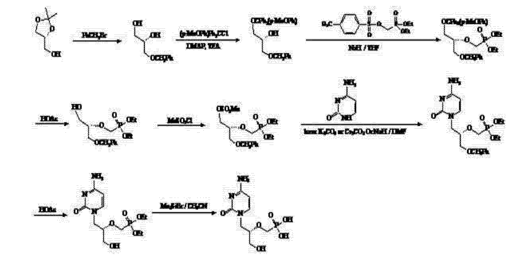 Figure CN102268040AD00071