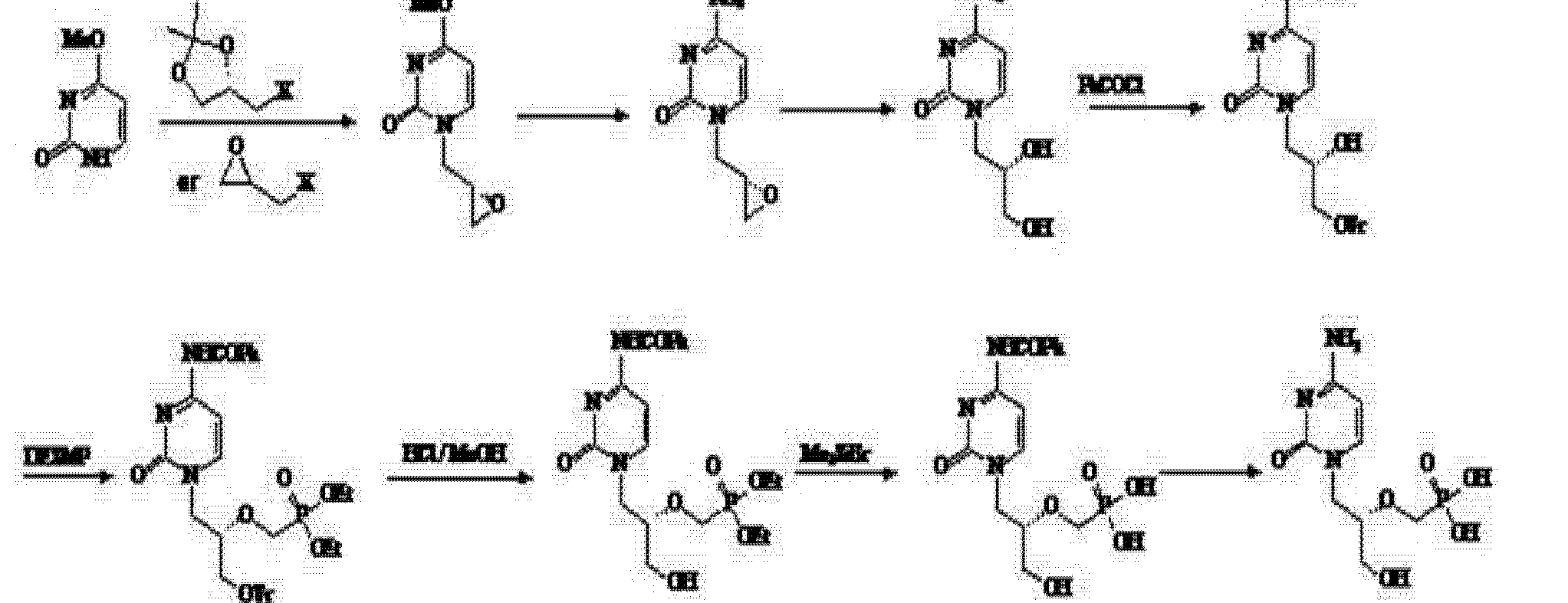 Figure CN102268040AD00082