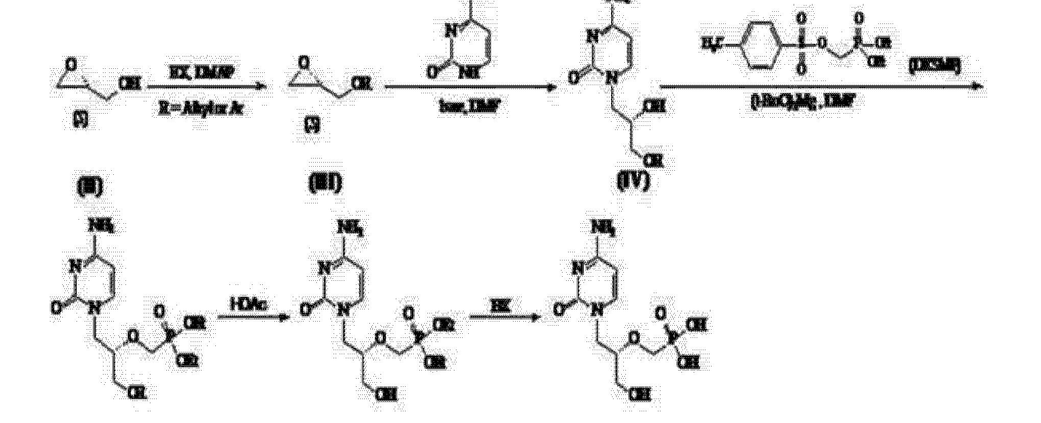 Figure CN102268040AD00112