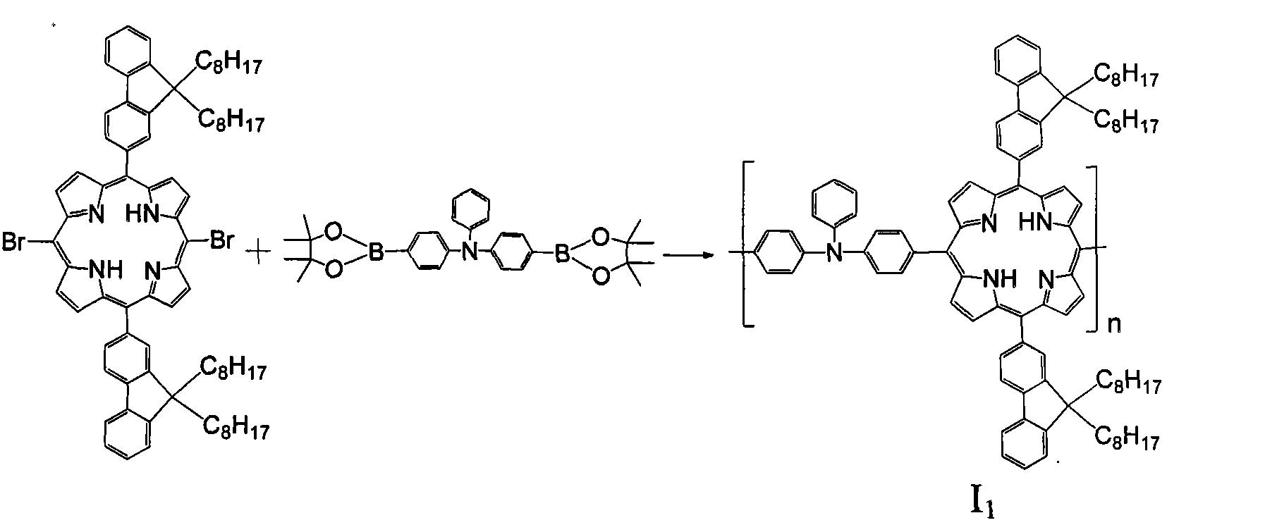 分别提供如下结构式表示的化合物Α