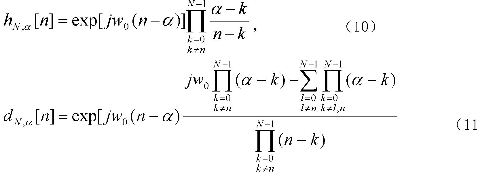 (η)表示延时器