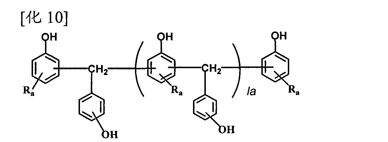含有磷原子的酚类的制造方法