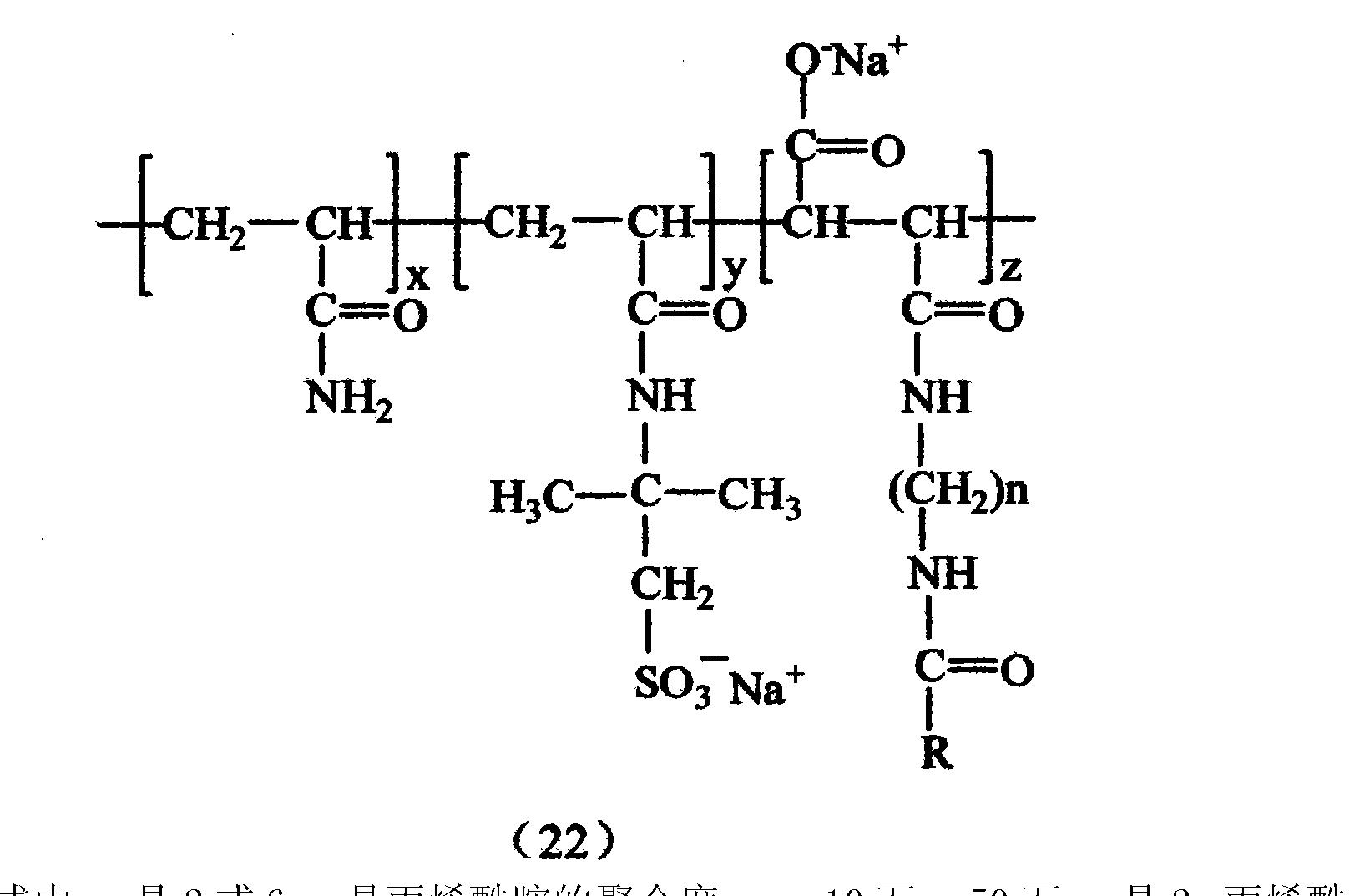 [0056] (22)式中:n是2或6 ;x是丙烯酰胺的聚合度,x = 10万〜50万;y是2_丙烯酰胺基-2-甲基丙磺酸的聚合度,y = 5万〜15万;z是自由基聚合功能性单体B的聚合度,z = I万〜5万;R是C11〜C24的饱和直链烷烃或C11〜C24的不饱和直链烷烃。 [0057] 将本发明的驱油用长支链聚合物与表面活性剂复配,组成二元复合驱油剂,以提高驱油剂的耐温抗盐性能。 [0058] 本发明的二元复合驱油剂的产品技术方案
