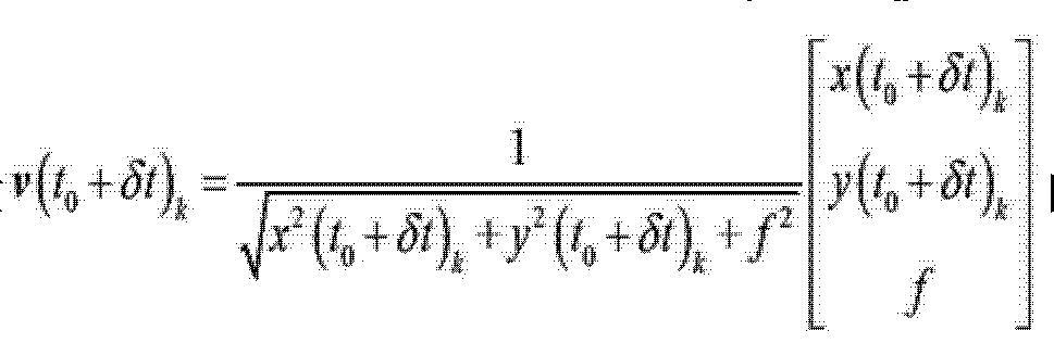 电路回路矩阵方程