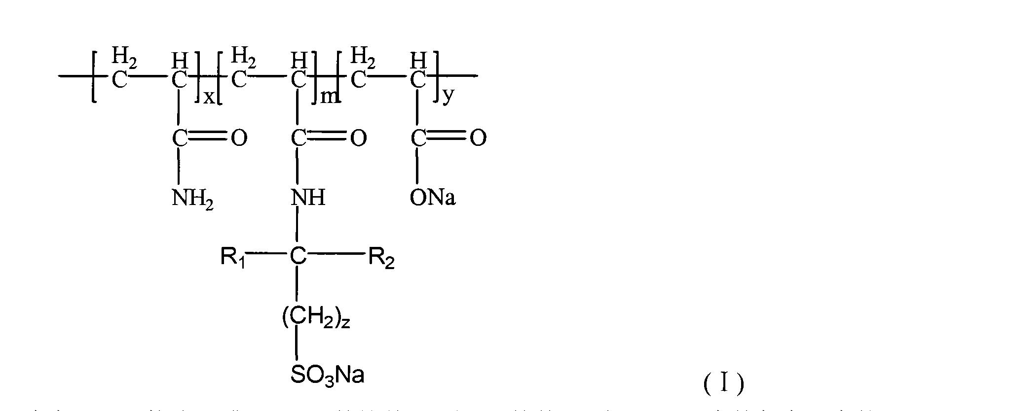 全自动钠离子交换器电路图
