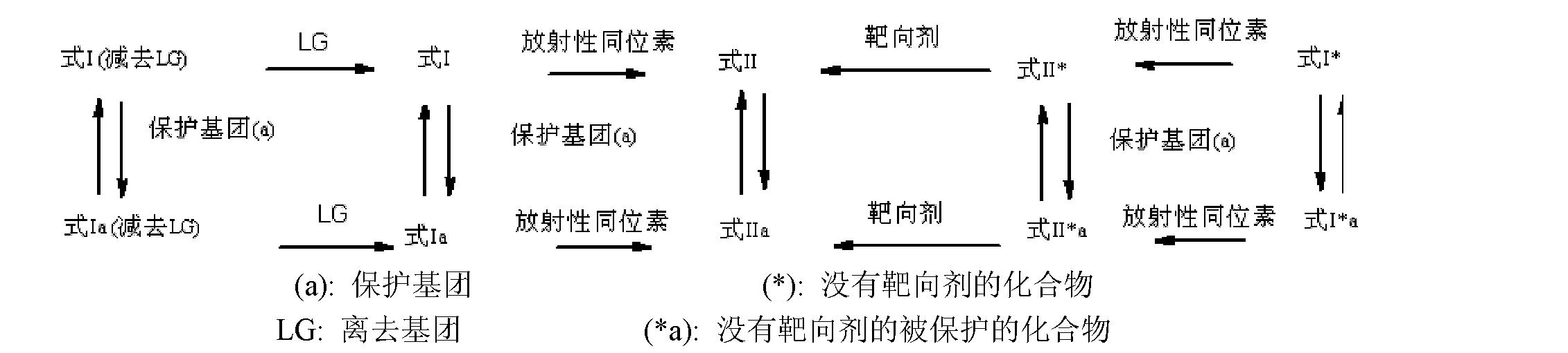 电路 电路图 电子 原理图 2262_511