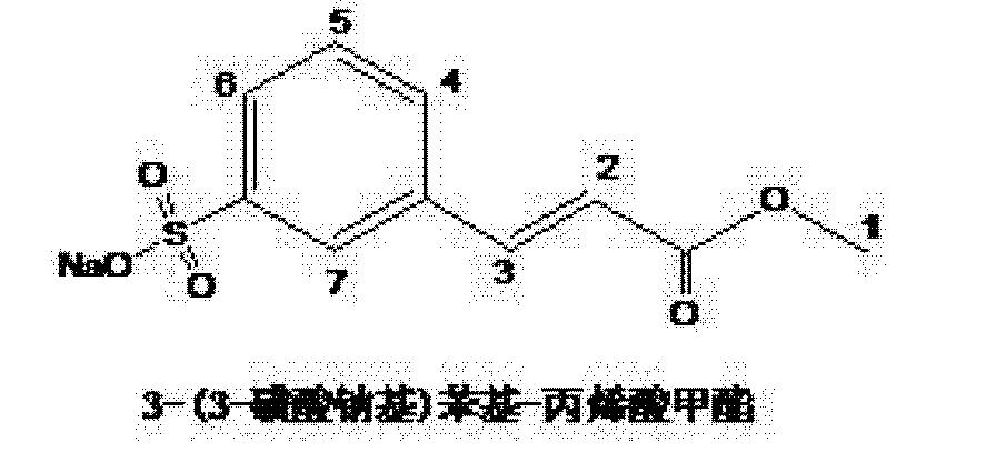 Figure CN102531972AD00061
