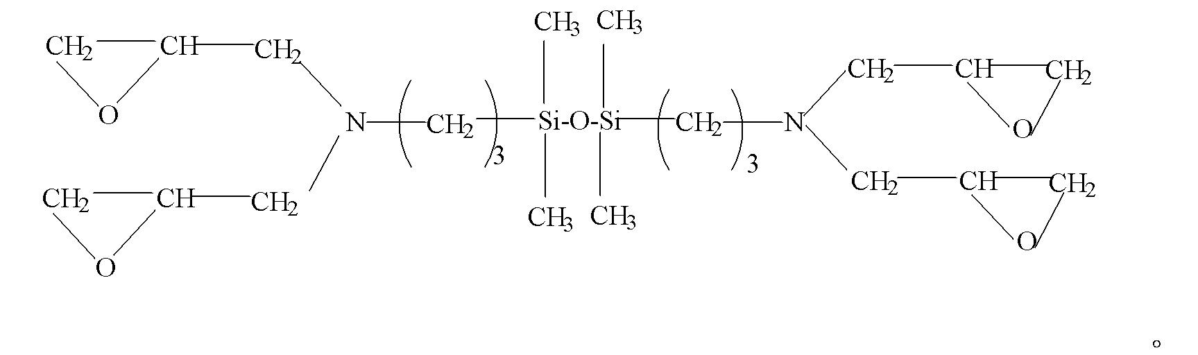 一种环氧树脂有机硅改性剂