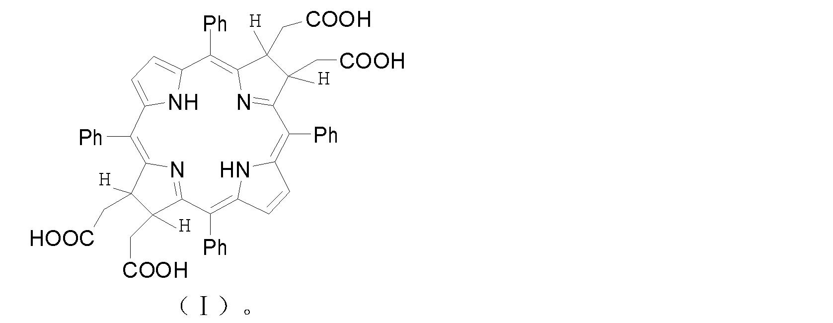 该化合物的化学结构式如式