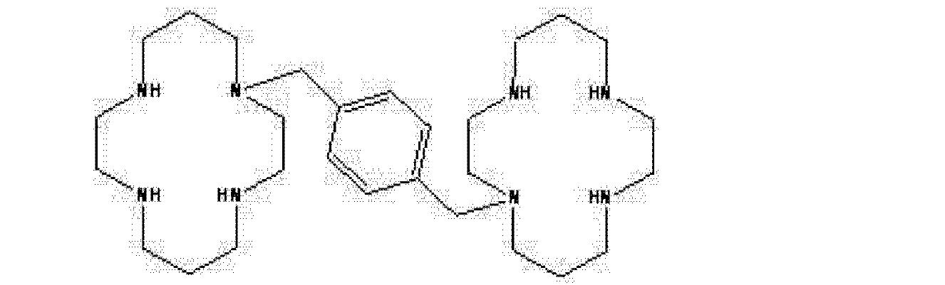 Figure CN102584732BD00041