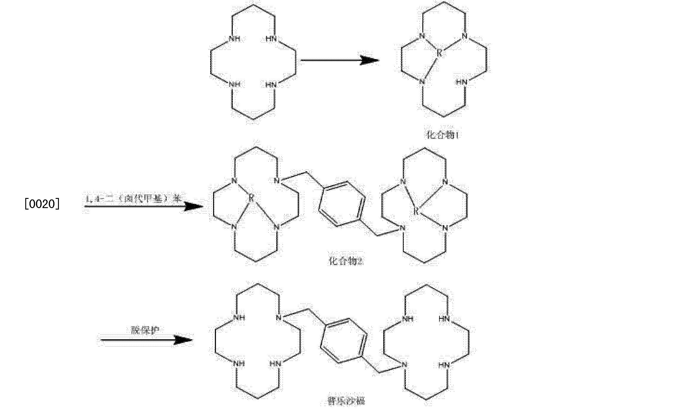 Figure CN102584732BD00071