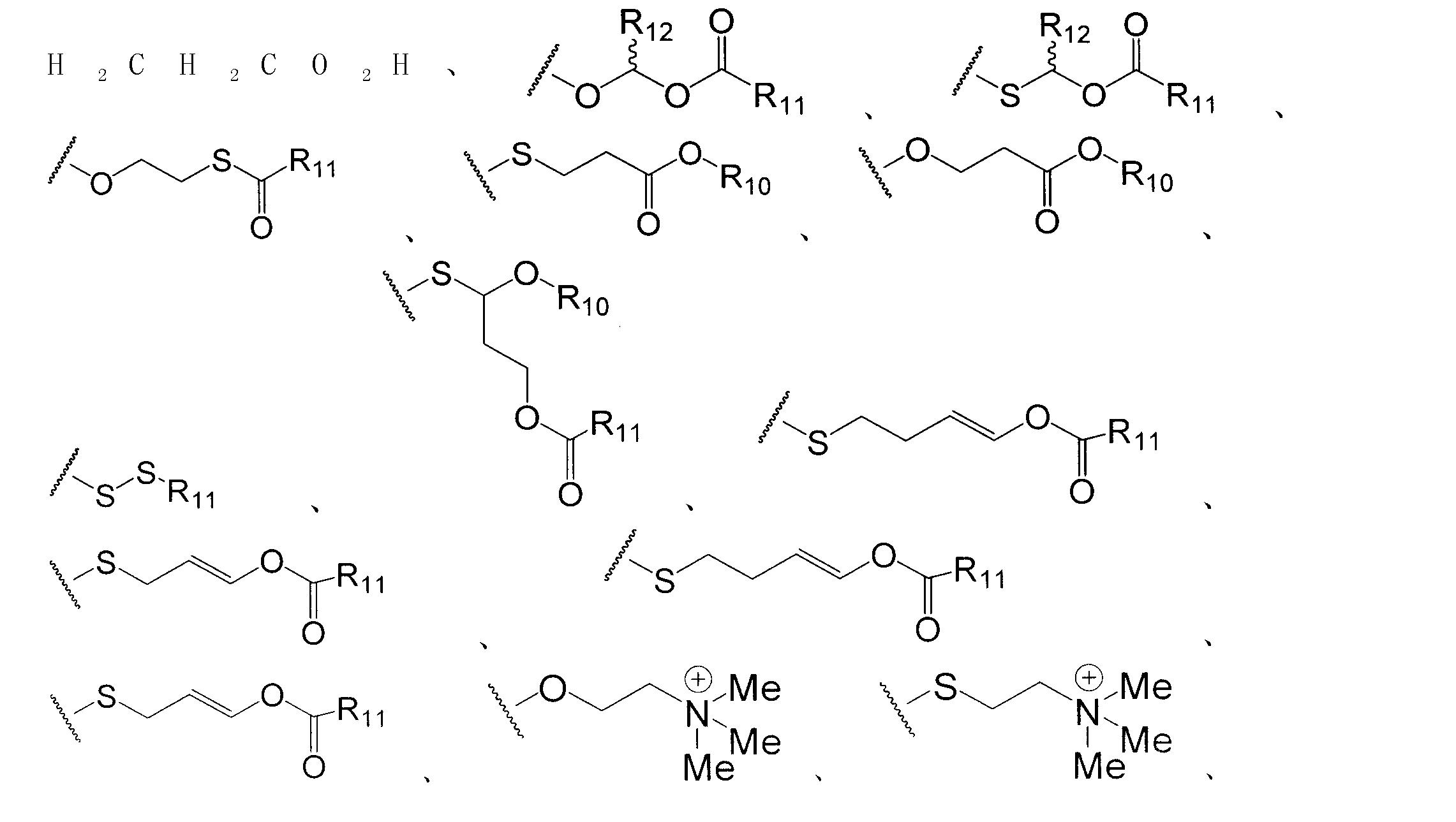 原子的烷基;R11是烷基、芳基、杂芳基、杂环基或环烷基;并且R12是氢或烷基。 [0098] 另一个实施方案提供包含具有通式1结构的核酸前药的药物组合物,其中Rltl是甲基。另一个实施方案提供包含具有通式1结构的核酸前药的药物组合物,其中R11是甲基。 另一个实施方案提供包含具有通式1结构的核酸前药的药物组合物,其中R12是甲基。 [0099] 一个实施方案提供通过施用治疗量的手性核酸前药治疗与核糖核酸酶L的上调相关的疾病的方法。另一个实施方案提供治疗与核糖核酸酶L的上调相关的疾病的方法, 其中所述疾病