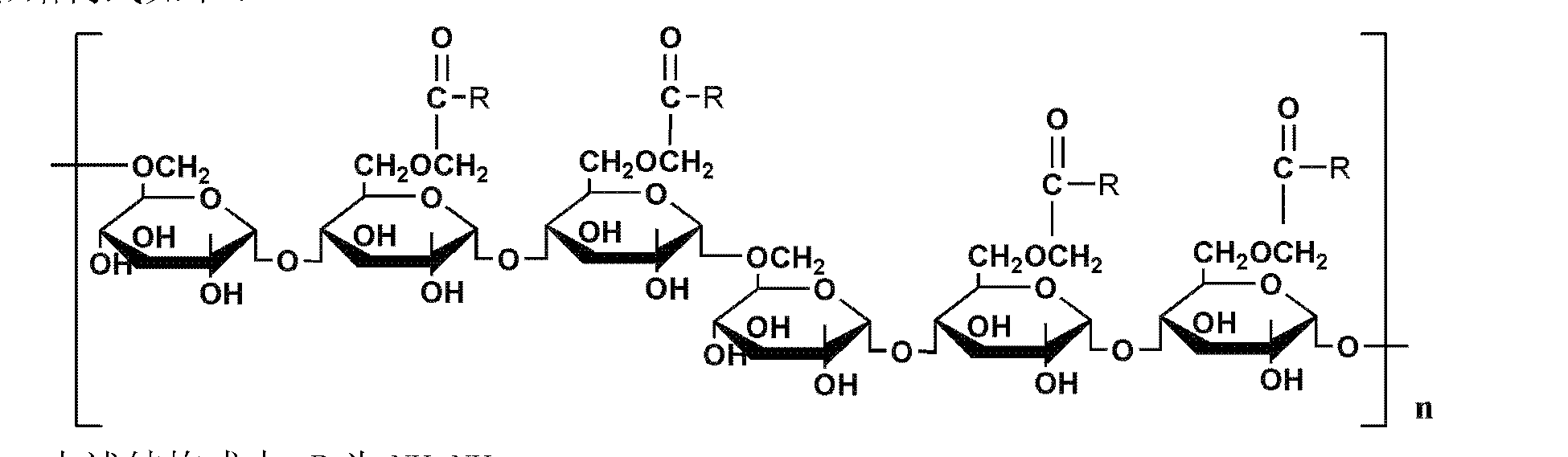 多糖的结构简图
