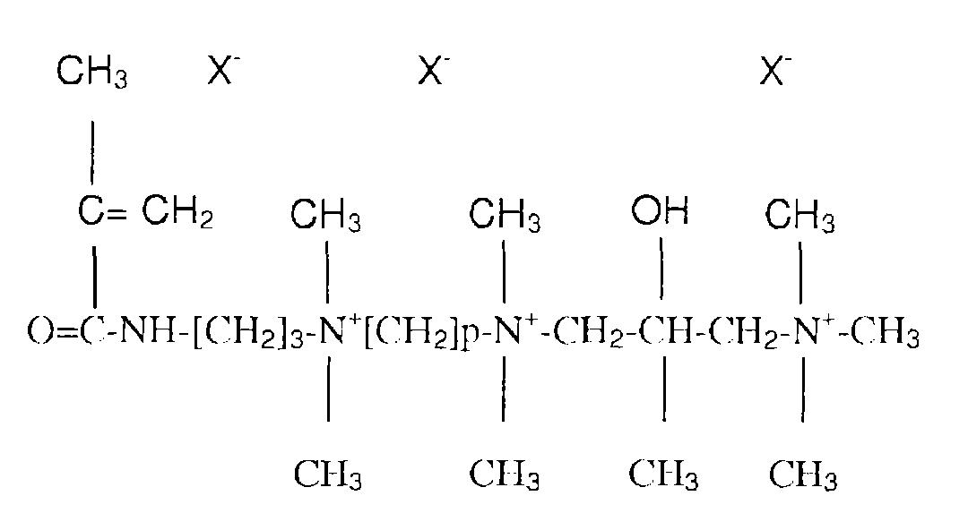 硫酸根离子结构示意图