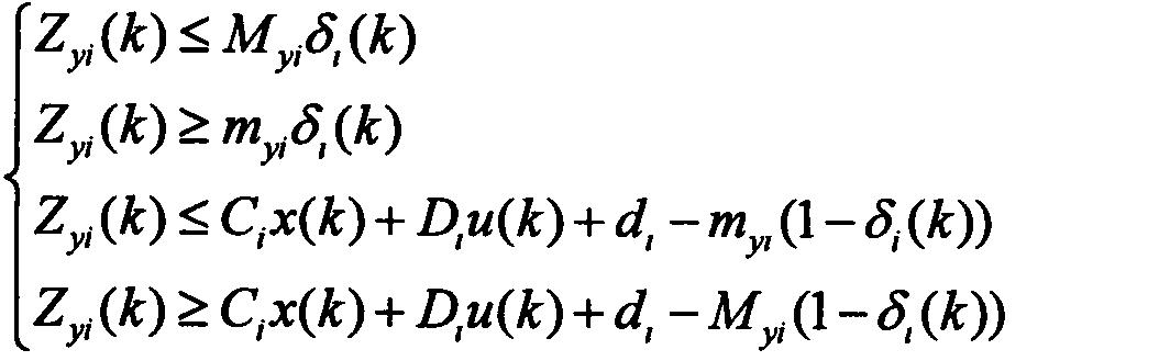 不等式模型步骤
