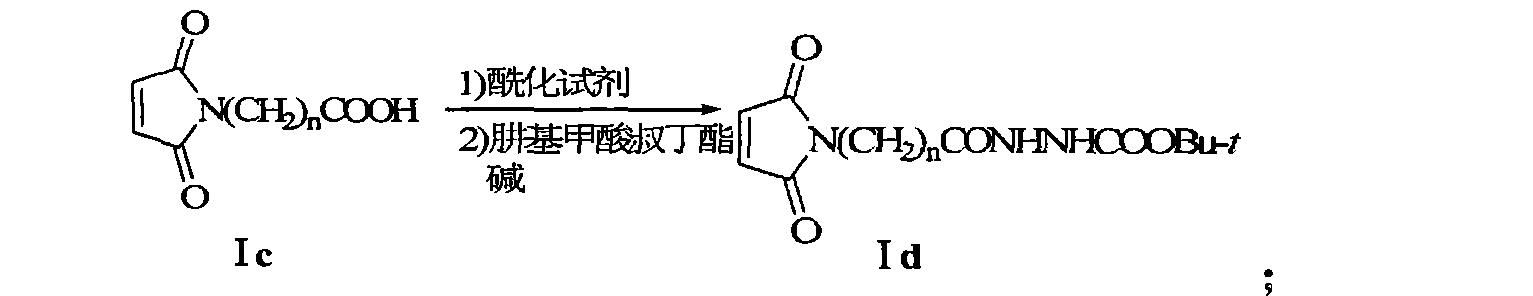 Figure CN102675385AC00023