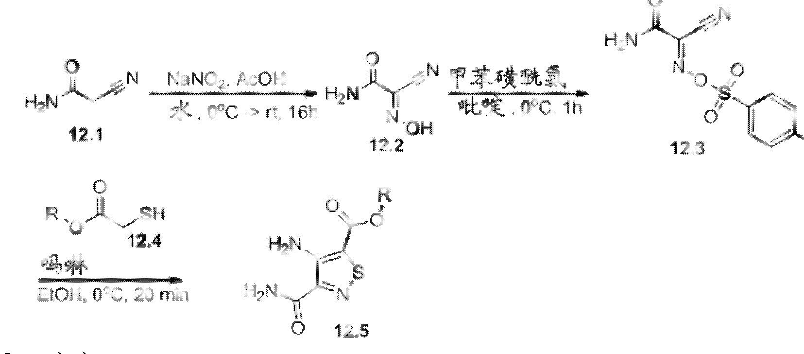 2氨基苯并噻唑6羧酸仲丁酰胺结构式图片320740714结构式图片