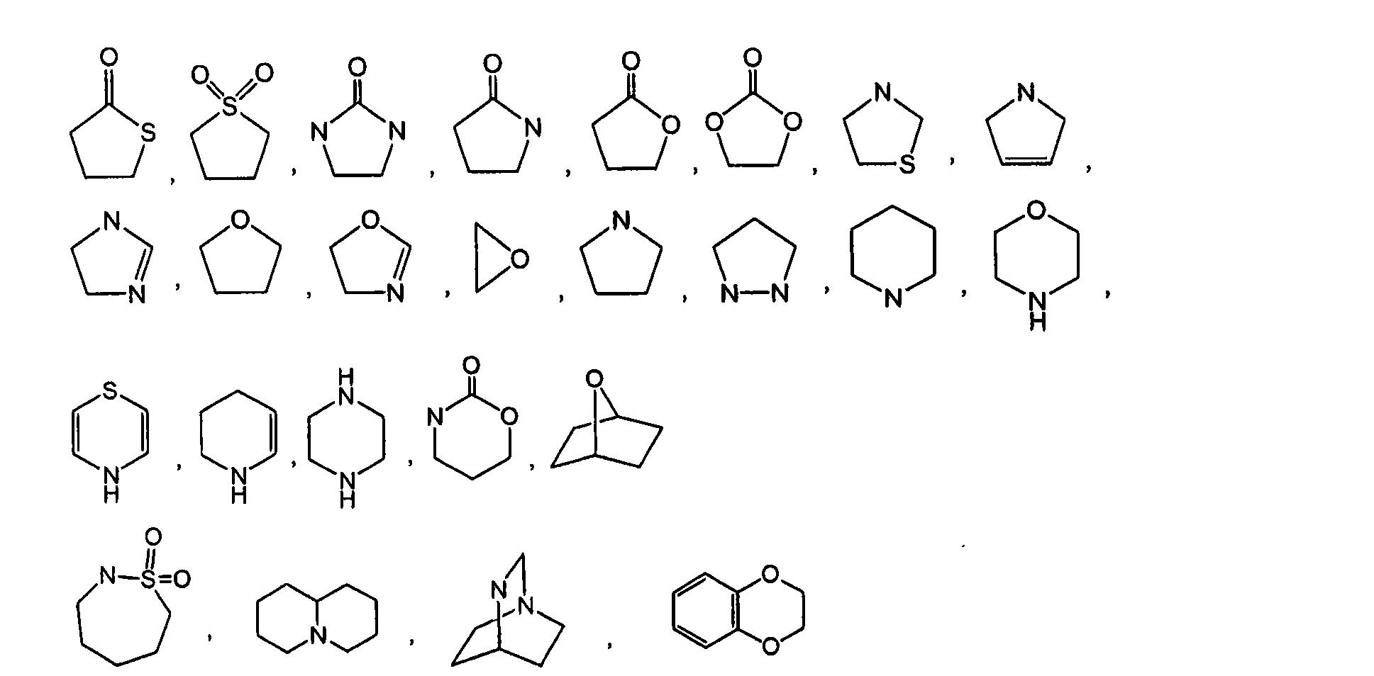 氟氯溴碘原子结构示意图