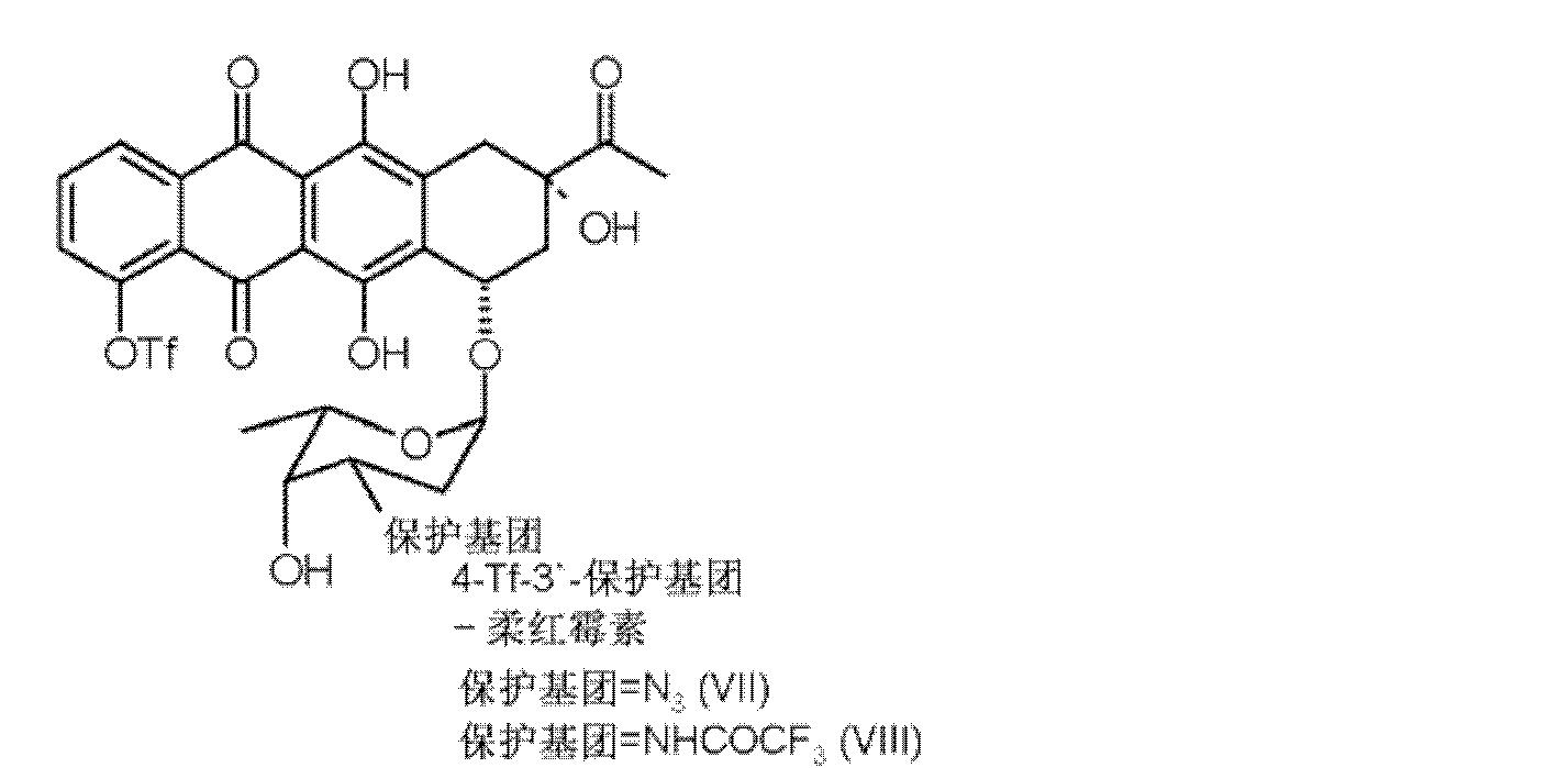 一种生产具有通式(i)化学结构的4-脱甲氧柔红霉素或其盐的方法,   转