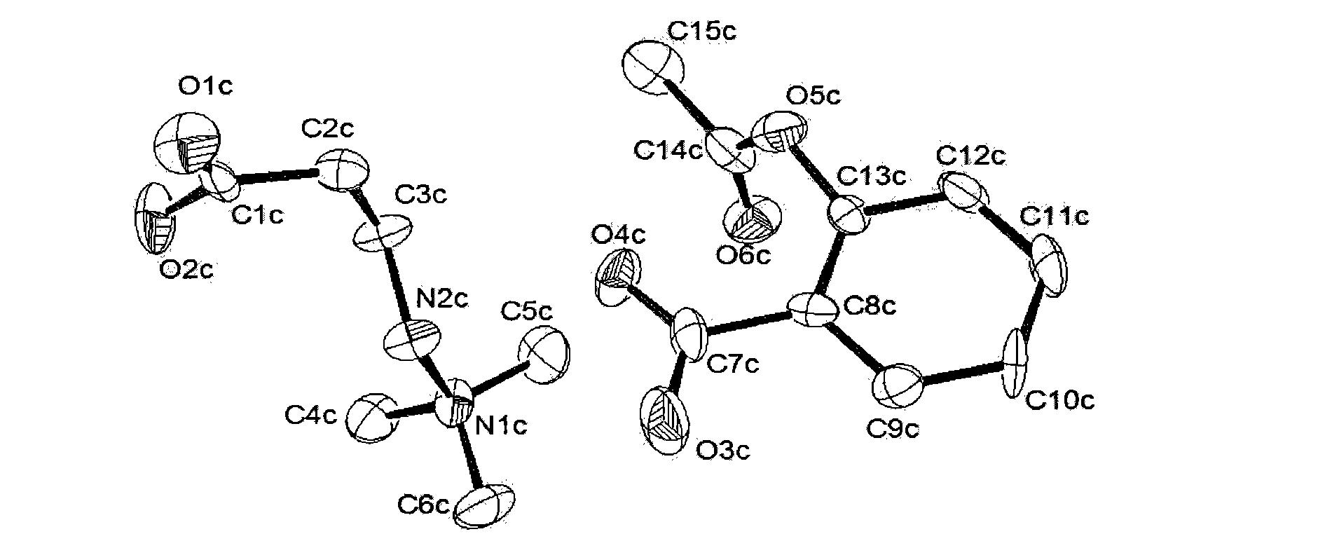 (三甲基肼)丙酸乙酰水杨酸晶体结构的片段