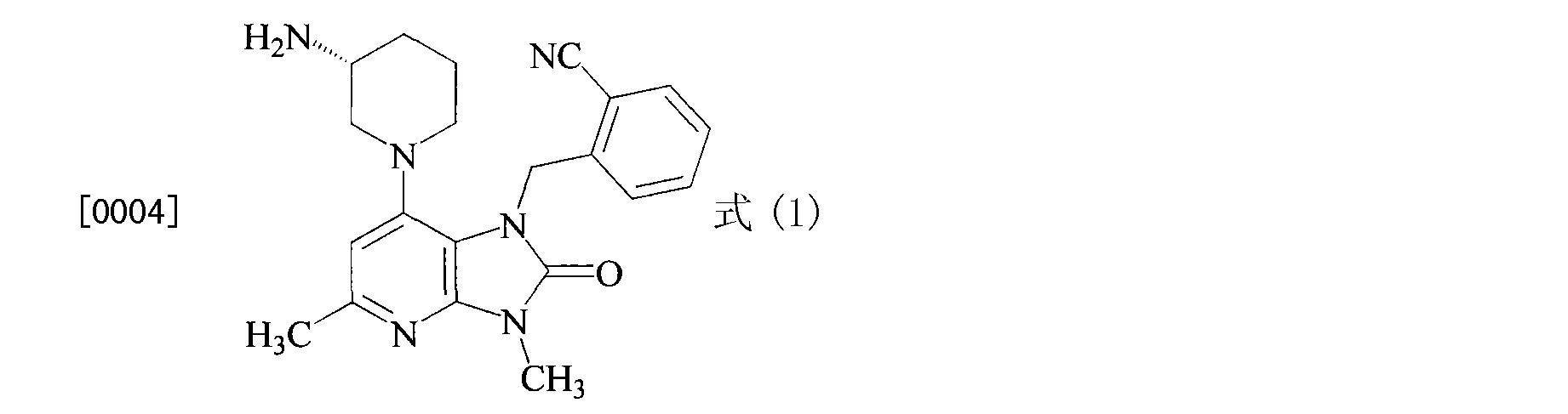Figure CN102863440AD00031