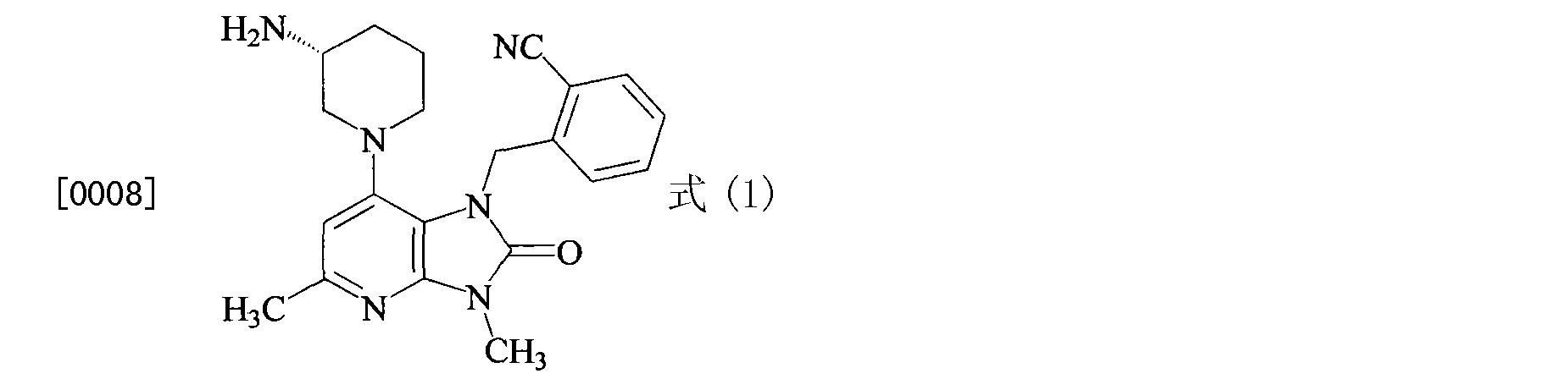 Figure CN102863440AD00032