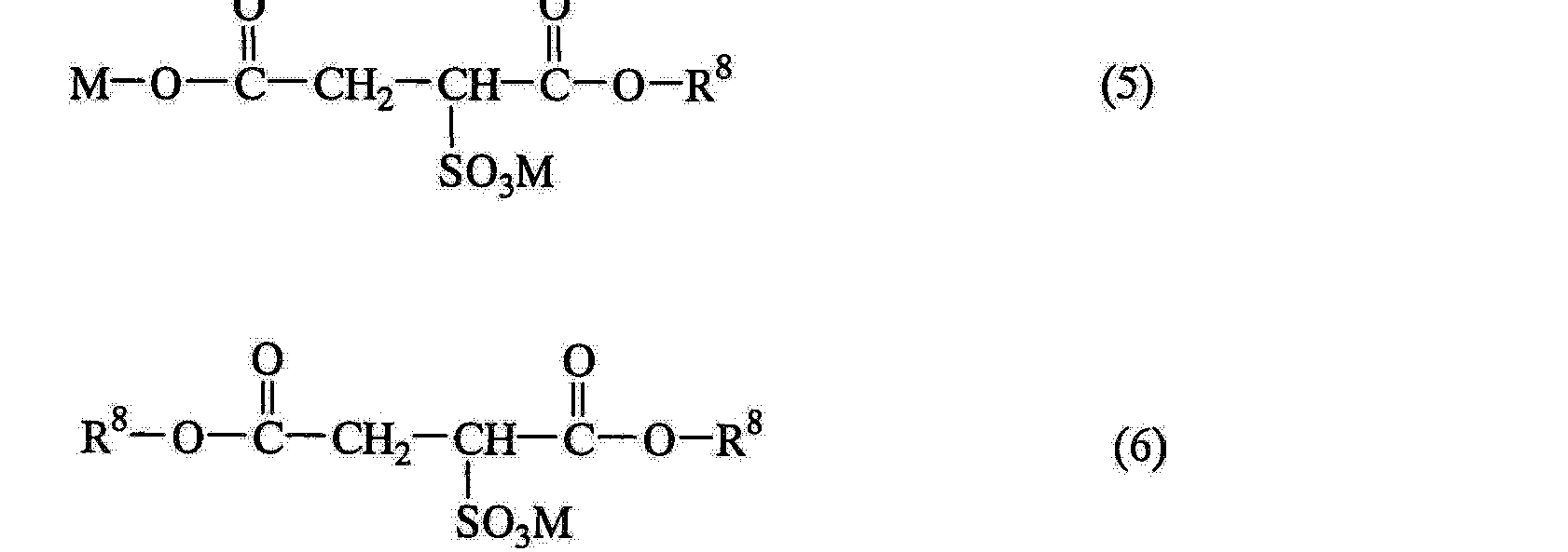 Patent CN102925020A - Protective coating containing ... C2h4o Lewis Structure