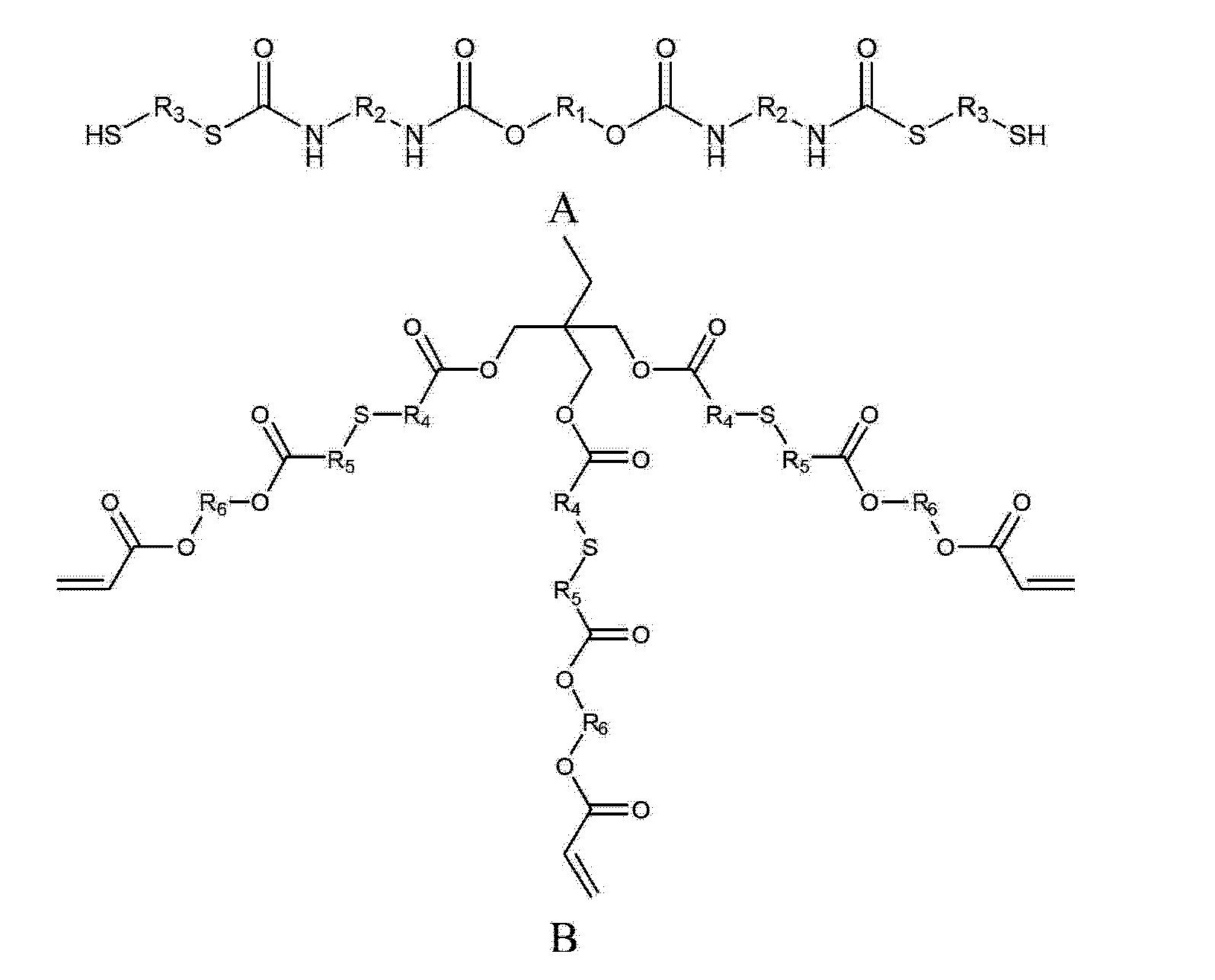 树状聚合物具有如下化学式的网状聚合结构