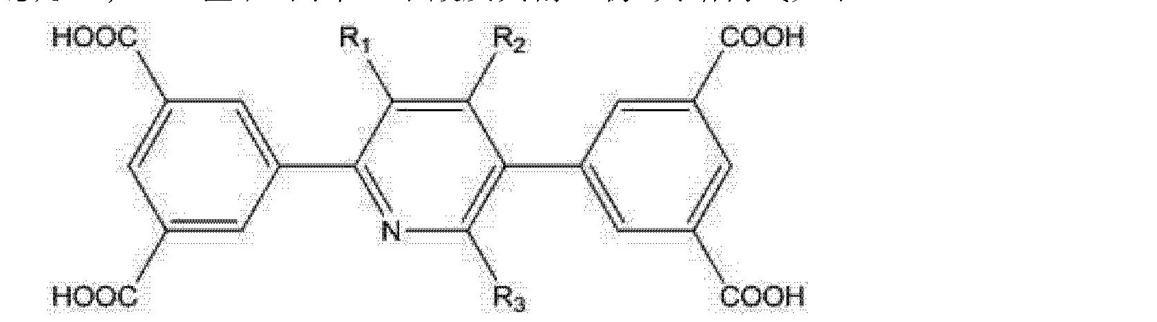 水分子沿着双螺旋结构的轴向与铜