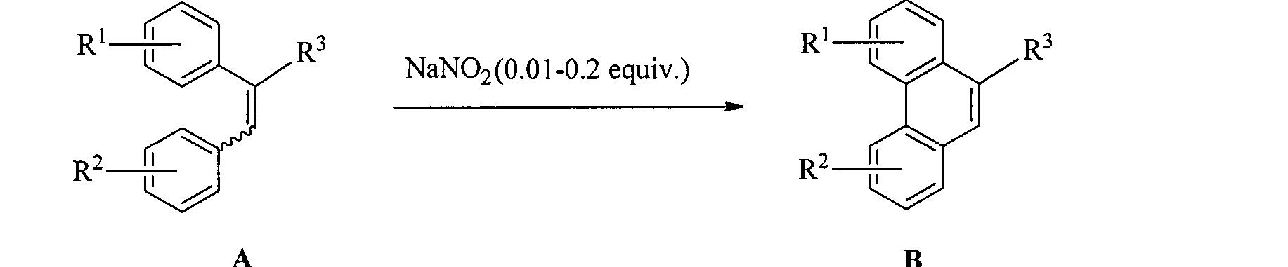 亚硝酸钠催化的氧化偶联制备菲衍生物