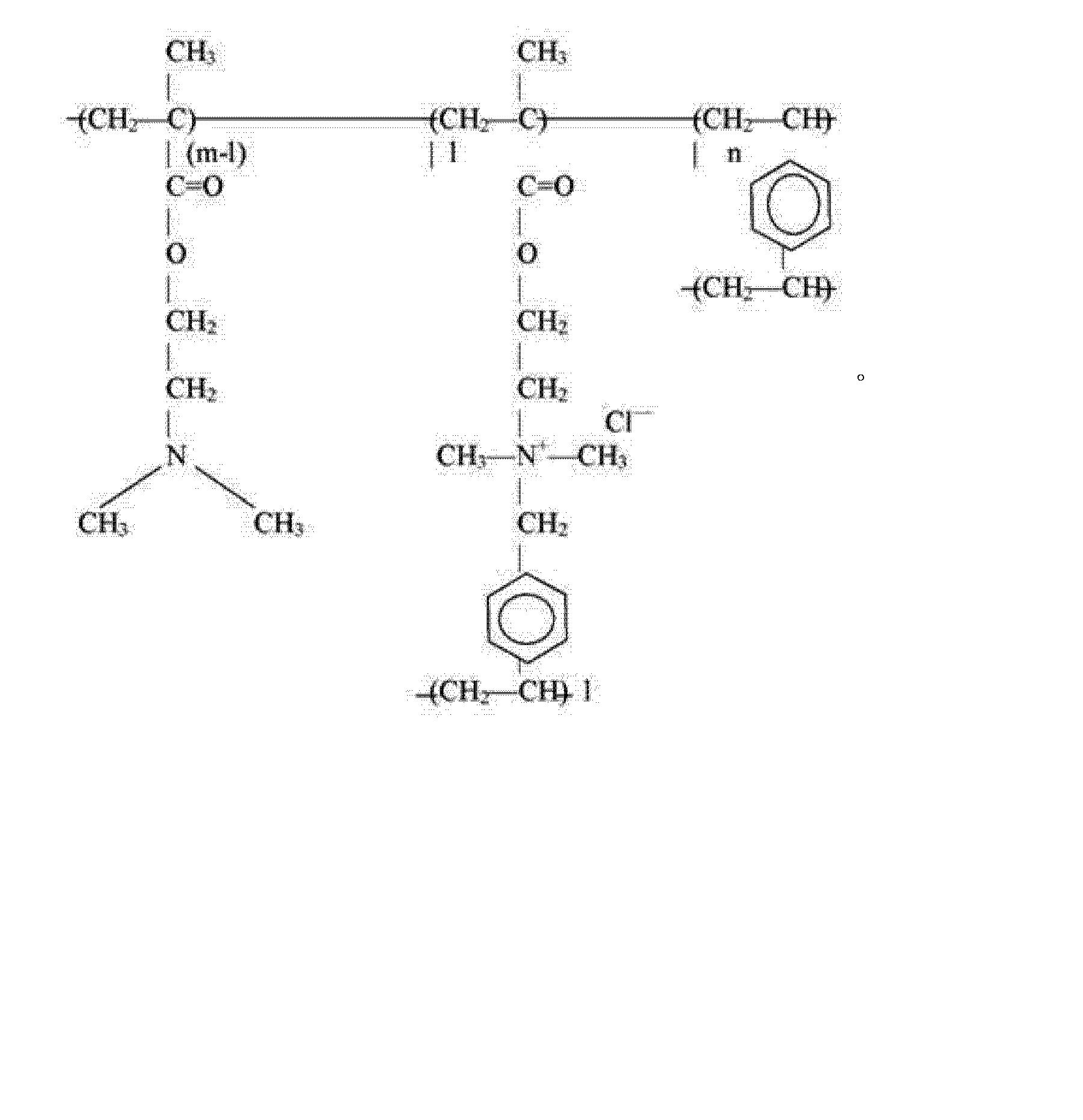 氢元素的离子结构示意图