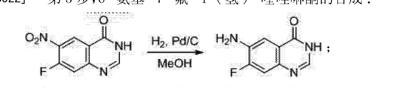 Figure CN103304492AD00103