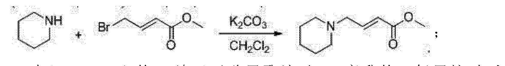 Figure CN103304492AD00104