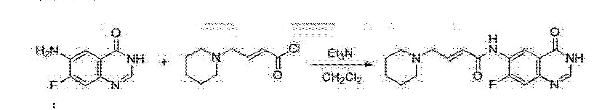 Figure CN103304492AD00112