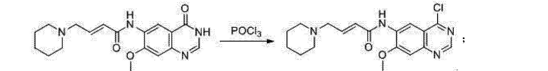 Figure CN103304492AD00121