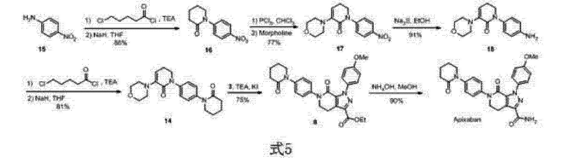 Figure CN103342704AD00061
