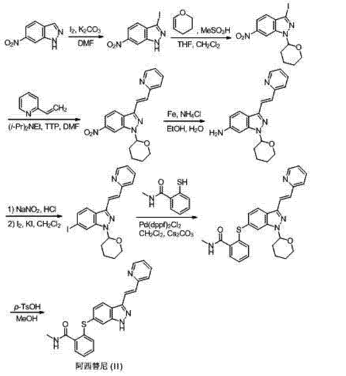 Figure CN103570696AD00081