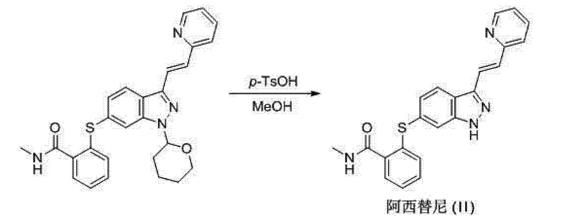 Figure CN103570696AD00112