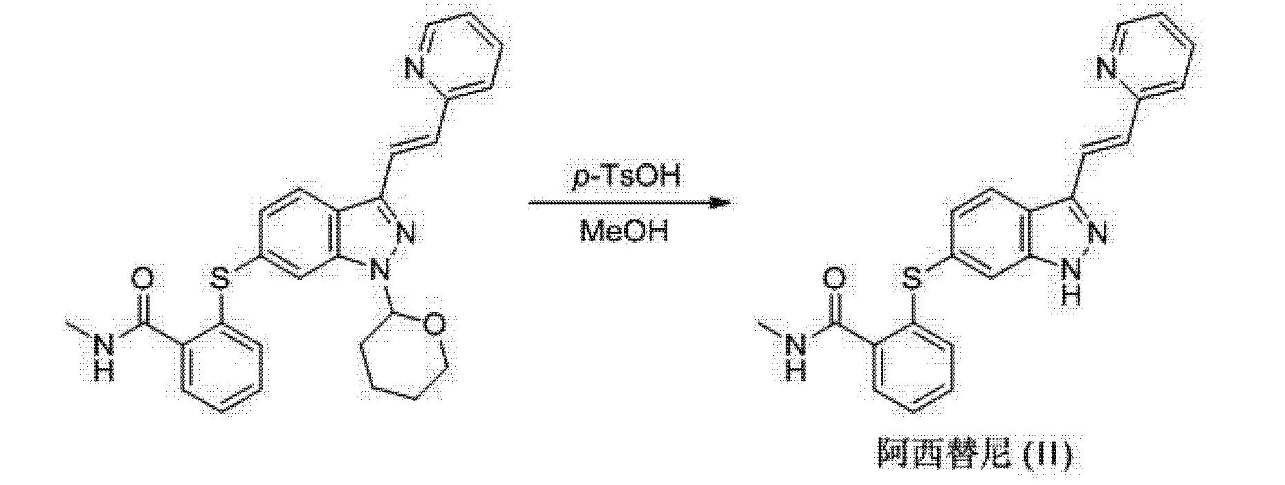 Figure CN103570696AD00201