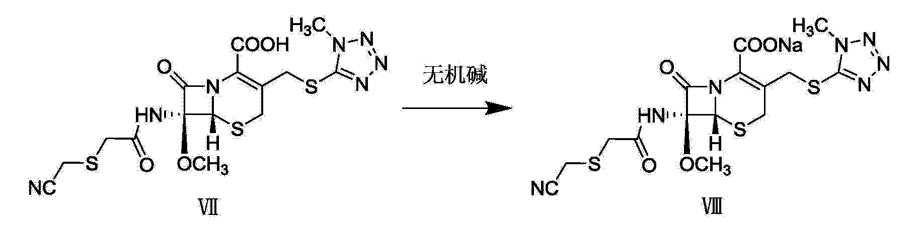 synthesis of n n dimethylbenzylamine Appearance: colorless to pale yellow clear liquid (est) assay: 9500 to 10000  food chemicals codex listed: no specific gravity: 090000 2500 °c refractive .