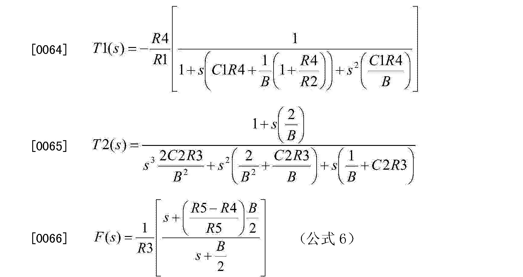 双二阶有源rc滤波电路及其