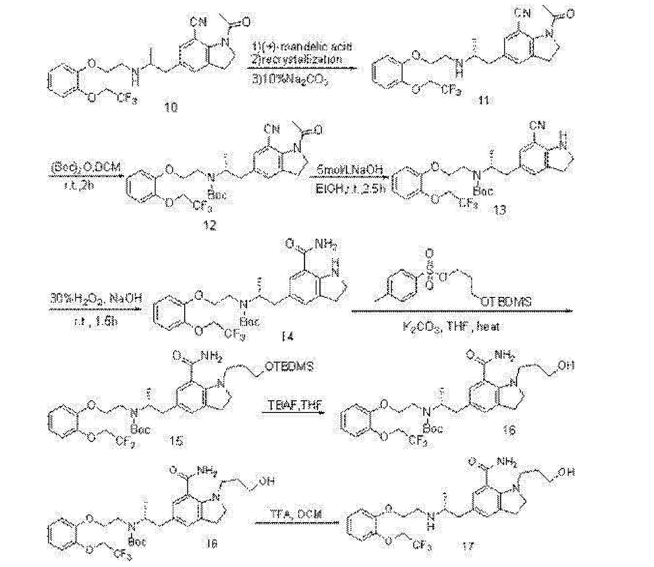Figure CN103848772AD00041