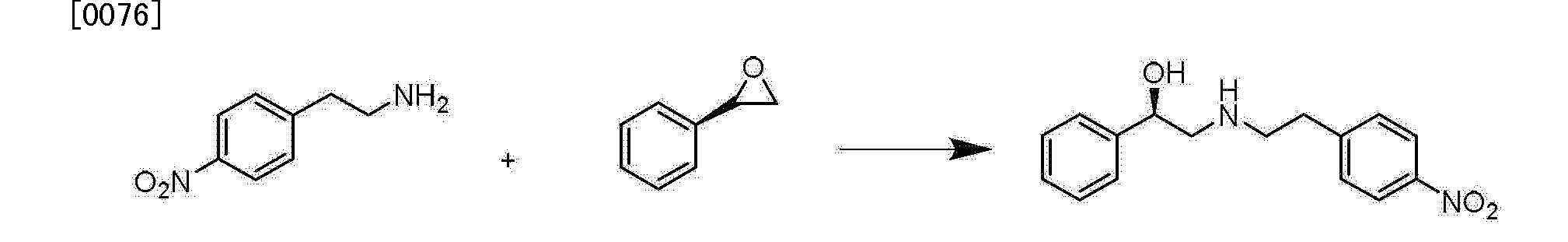 Figure CN103896872AD00082