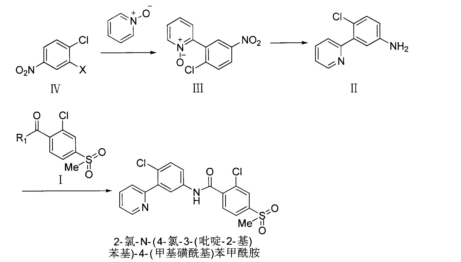 Figure CN103910671AC00031