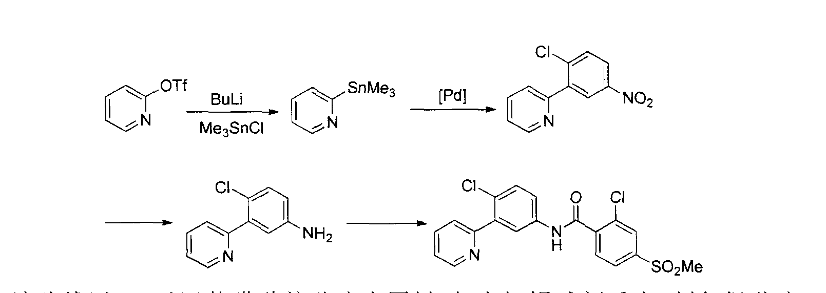 Figure CN103910671AD00063
